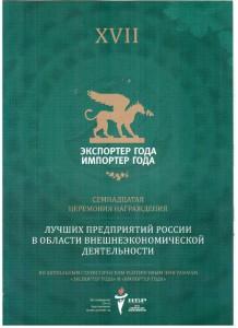 зеленый ВЭД 465х640